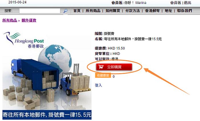 choose_shipment3.jpg (700×423)