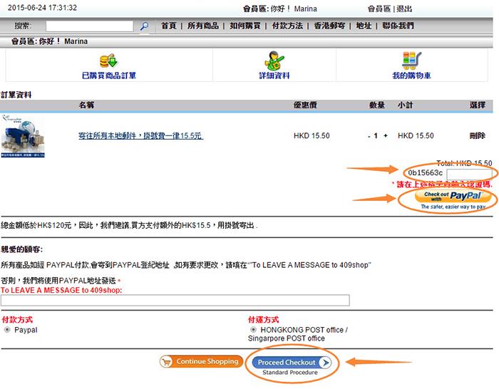 choose_shipment4.jpg (700×546)