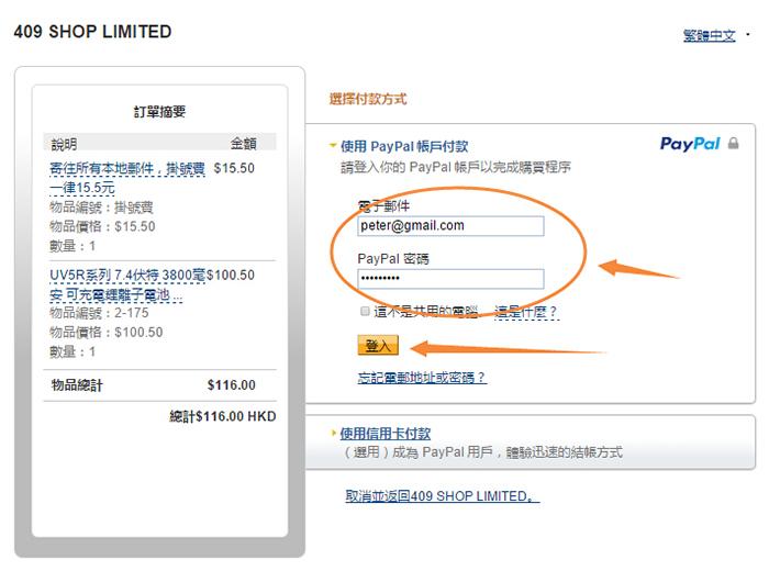choose_shipment5.jpg (700×520)