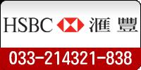hsbc.png (200×100)