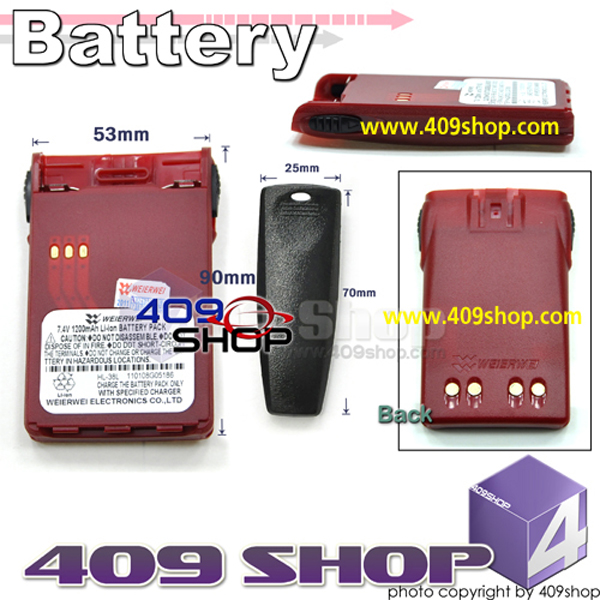 li-ion battery for 1200mah weierwei/puxing/linton