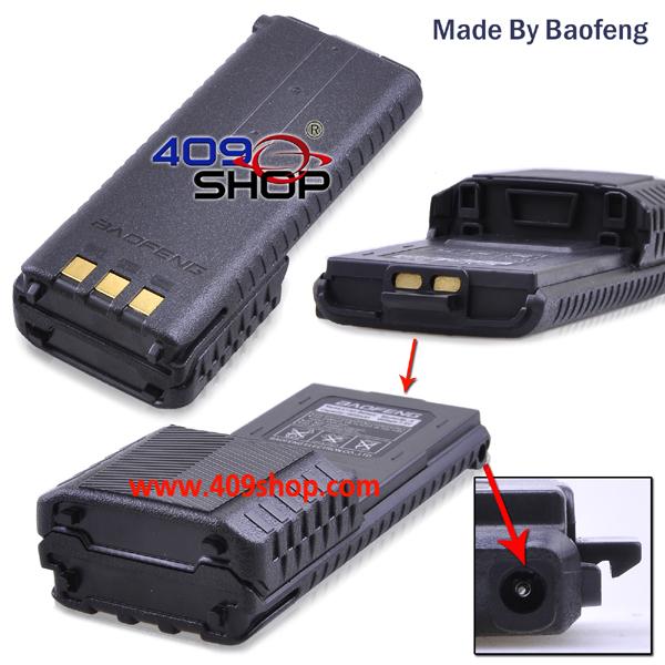 BAOFENG Original Li-ion Battery 3800mAh (100% MADE BY BAOFENG)