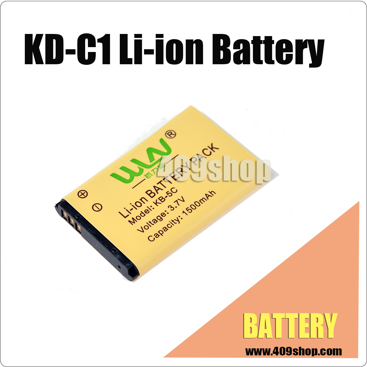wln kd c1 battery 1500mah li ion 409shop walkie talkie buy two way radio wholesale retail. Black Bedroom Furniture Sets. Home Design Ideas