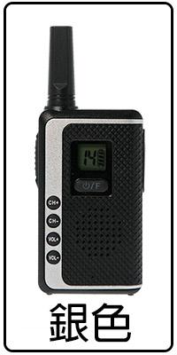 409shop-SJ409