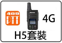 h5-4g