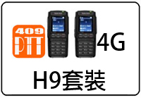 409shop-related-product-optional_t1q-4g-409ptt-ch