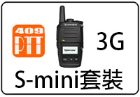 409shop-related-product-optional_smini-409ptt-ch