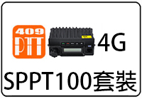 409shop-related-product-optional_t1q-3g-409ptt-ch