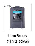 baofeng UV-5R black battery 2100mah