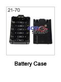 baofeng UV-5R black battery case