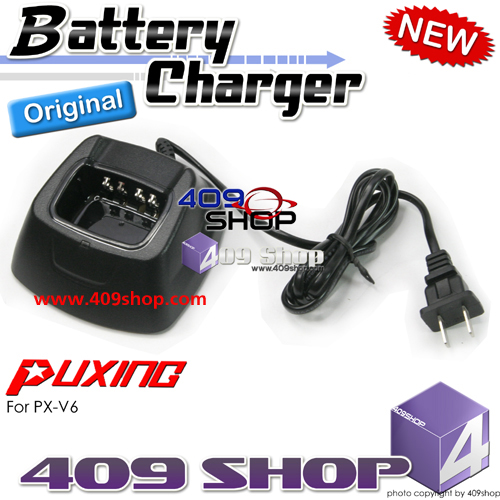 puxing desktop charger for px-v6 rc43