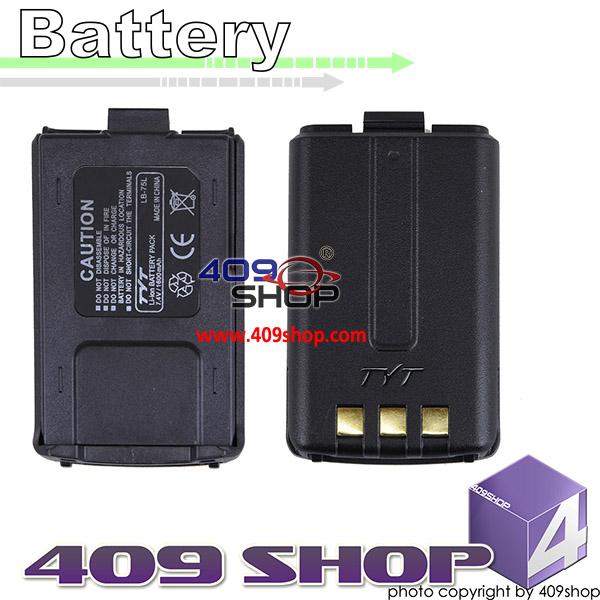 TYT Original Li-ion Battery 7.4V 1600mAh for TH-F8