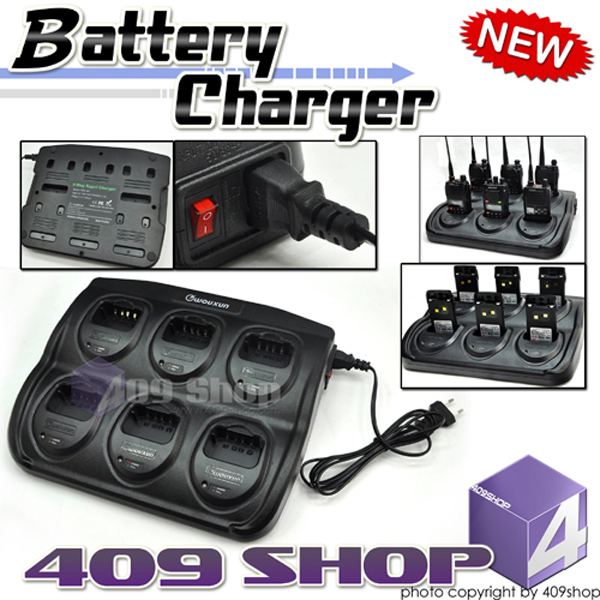WOUXUN ORIGINAL CHARGER