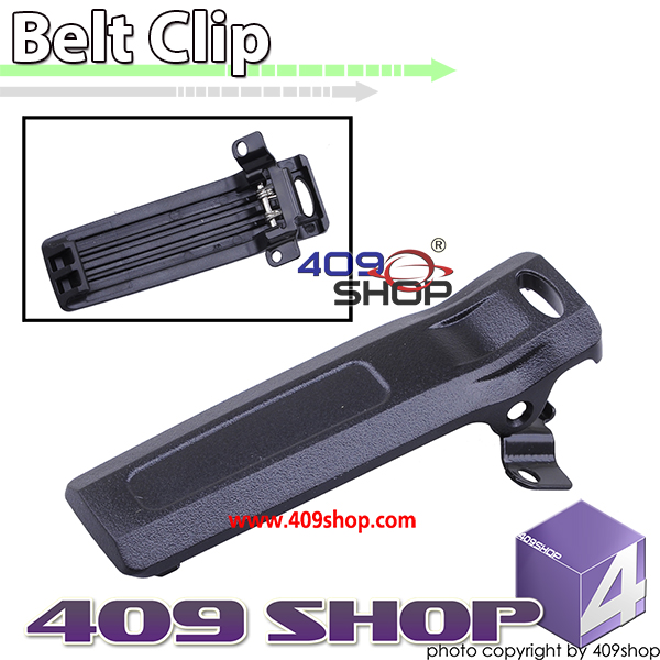 UV-82 BELT CLIP