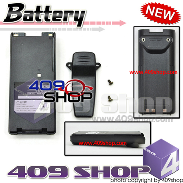 Battery for replace ICOM BP209/BP210