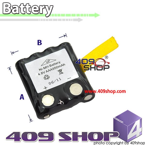 NI-MH  4.8V 950MAH  Replacement Battery  for MOTOROLA T5 T7 T6, T7, T8, T80  XTR446