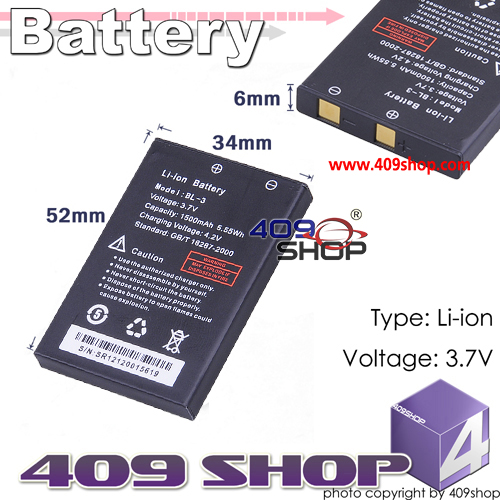 BAOFENG Original Li-ion Battery for UV-3R
