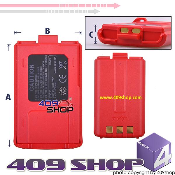 7.4V 1600MAH RED LI-ION BATTERY FOR TYT TH-UVF8D