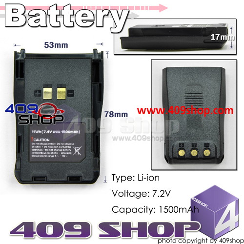 Nanfone Original Li-ion 1500mAh Battery for NF669