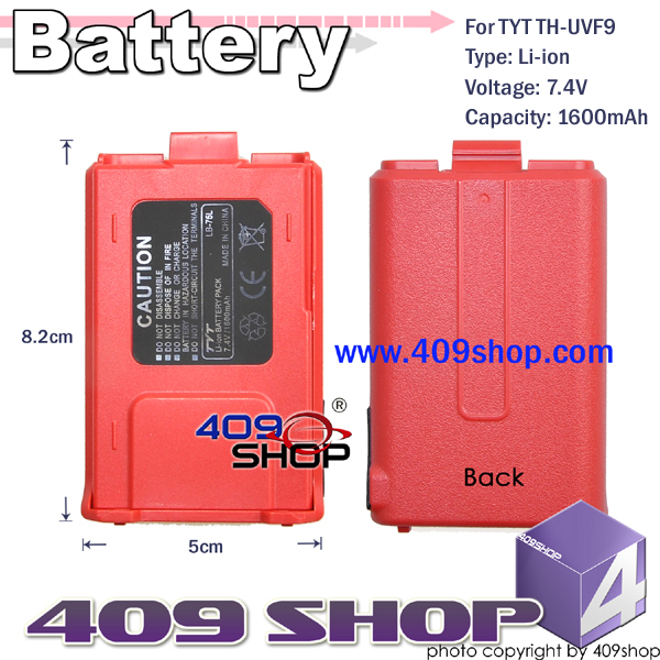 TYT THUVF9 7.4V Original Li-ion Battery (RED)