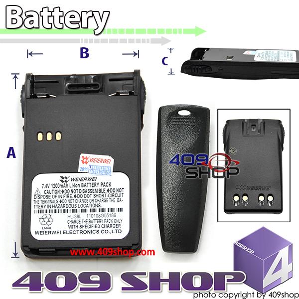 2-061W battery 1200MAH  FOR VEV-3288S VEV-1000 V-V16