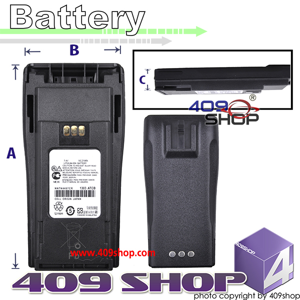 Replacement Li-ion Rechargeable Battery for GP-3188 GP-3688