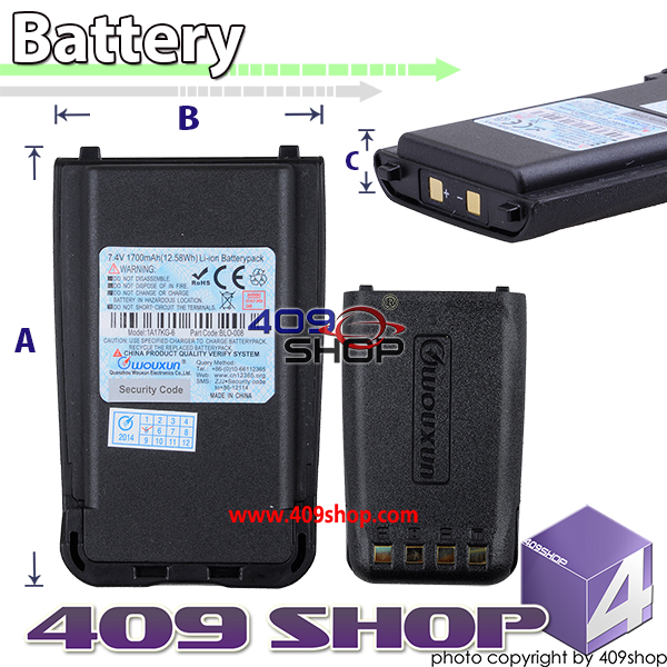 WOUXUN KGUV8D 7.4V Original Li-ion Battery 1700MAH