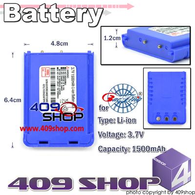 BAOFENG Original Li-ion 1500mAh (BLUE) for UV-3R PLUS