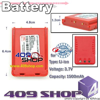 BAOFENG Original Li-ion 1500mAh (RED) for UV-3R PLUS