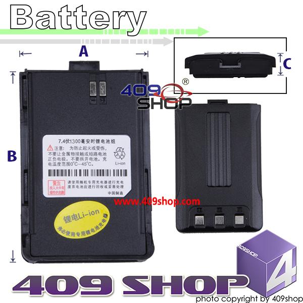 RONGSHENG Li-ion Battery 1300mAh for RS999