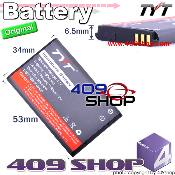 Original Li-ion 1300MAH 3.7V Battery for TYT THUV3R