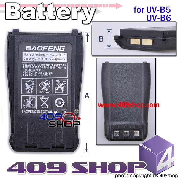 BAOFENG Original 7.4V 2000mAH LI-ION Battery