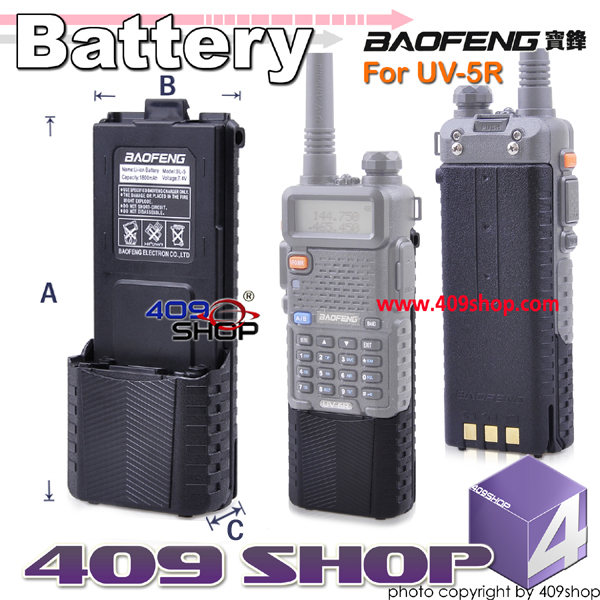 BAOFENG Original Li-ion Battery 3800mAh (100% MADE BY BAOFENG)