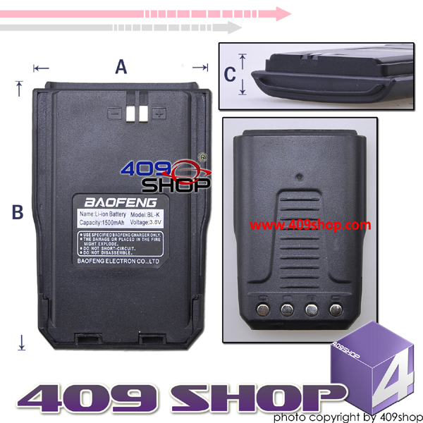 BAOFENG Li-ion Battery 1500mAh for BFK5 (BLACK)