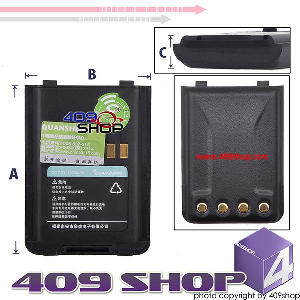 LI-ION BATTERY 7.2V 1500MAH FOR QUANSHENG TG-5AU-PLUS