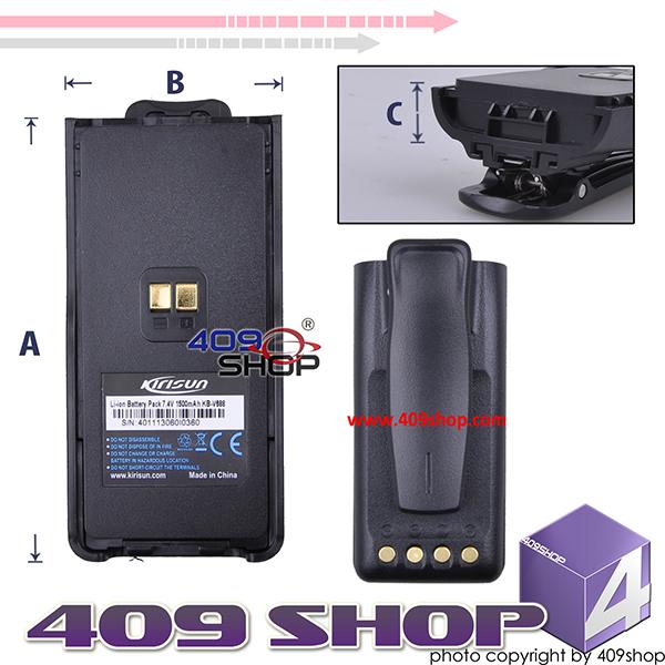 Li-ion Battery 7.4V 1500mAh for KIRISUN V688U V689U