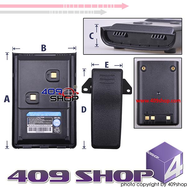 7.4V 1500MAH LI-ION BATTERY FOR QYT UV-9A UU