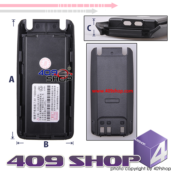 7.4V 1500MAH LI-ION BATTERY FOR HUITONG HT910