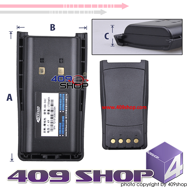 Li-ion Battery 7.4V 1700mAh for KIRISUN PT-560