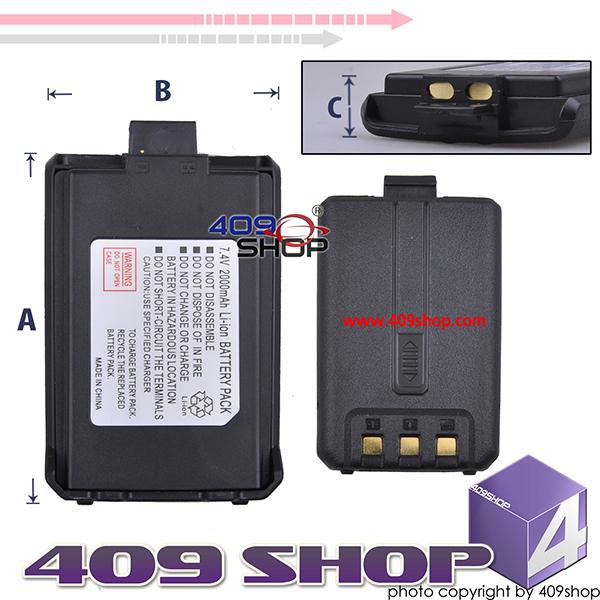 Li-ion Battery 7.4V 2000mAh for MYTQ7