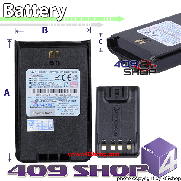 Battery 7.4V 1700MAH For WOUXUN KG816 KG819 KG-UV899