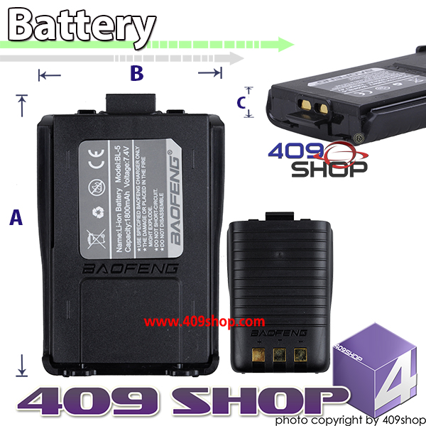 BAOFENG BFE-500S 7.4V 1800mAh Li-ion Battery