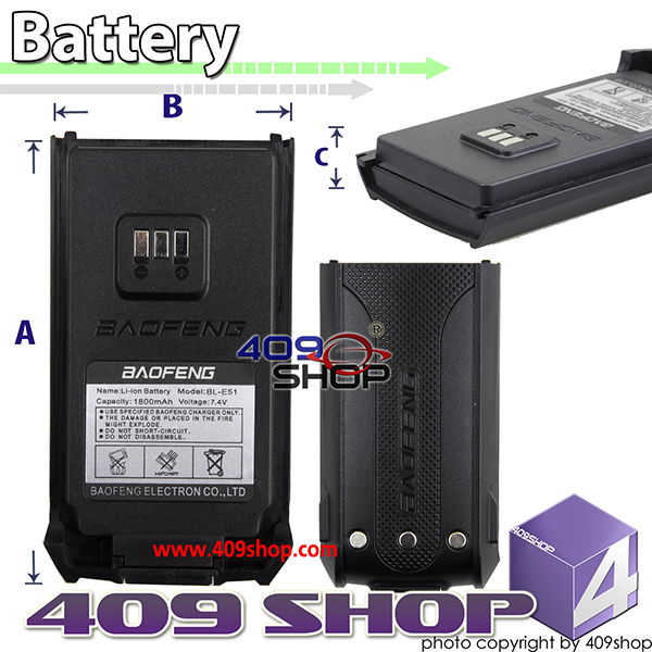 BAOFENG CT-3 7.4V 1800MAH  LI-ION BATTERY