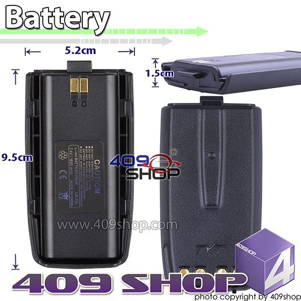 TYT DMUVF10 7.4V 1800MAH  LI-ION BATTERY