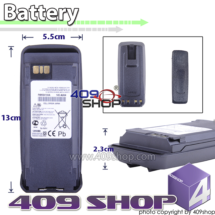 NI-MH Battery 1300MAH for MOTOROLA DP3400  DP3401 DP3600 DP3601 XiRP6550 P8200,P8268