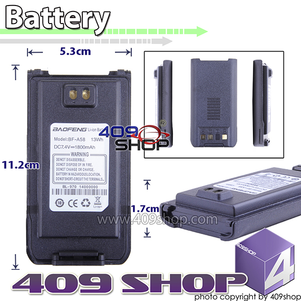 BAOFENG 7.4V 1800mAh Li-ion Battery For BFA58