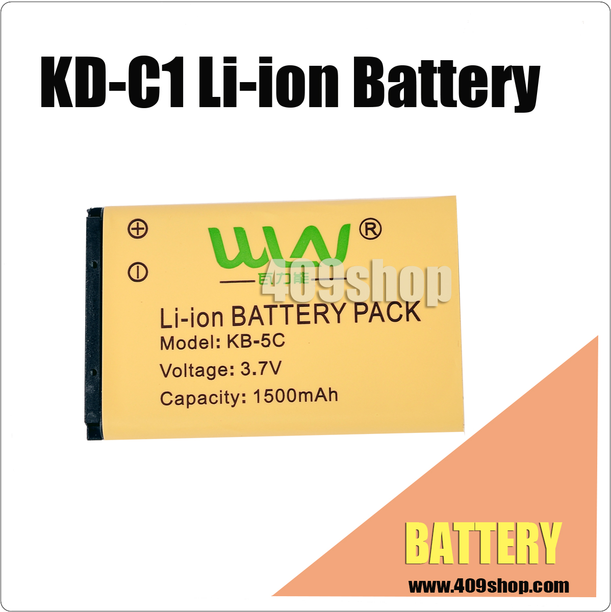 kd-c1 BATTERY