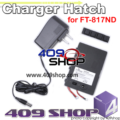 Charger Hatch for FT817ND