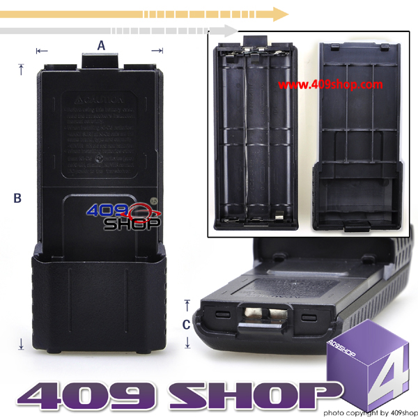 BAOFENG BATTERY CASE