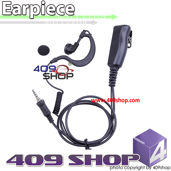4-117Y7 D-Ring Headset Mic EP-1603